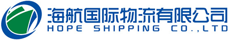 The Best China Agent - Qingdao Hope Shipping Co. Ltd.