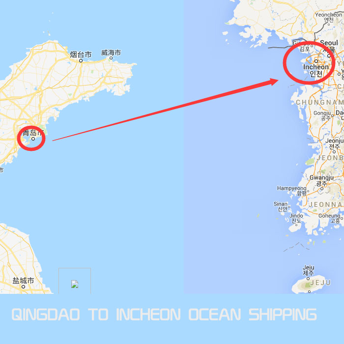Qingdao,China to Incheon,Korea ocean freight
