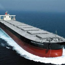 FROM QINGDAO,CHINA TO INCHEON,KOREA BULK CARGO