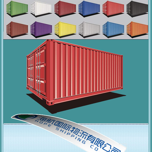 FROM Qingdao/Tianjin/Shanghai Port TO Abu Dhabi, UAE) Sea Freight